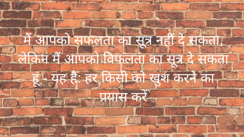 zindagi quotes in hindi with images,life quotes in hindi with image