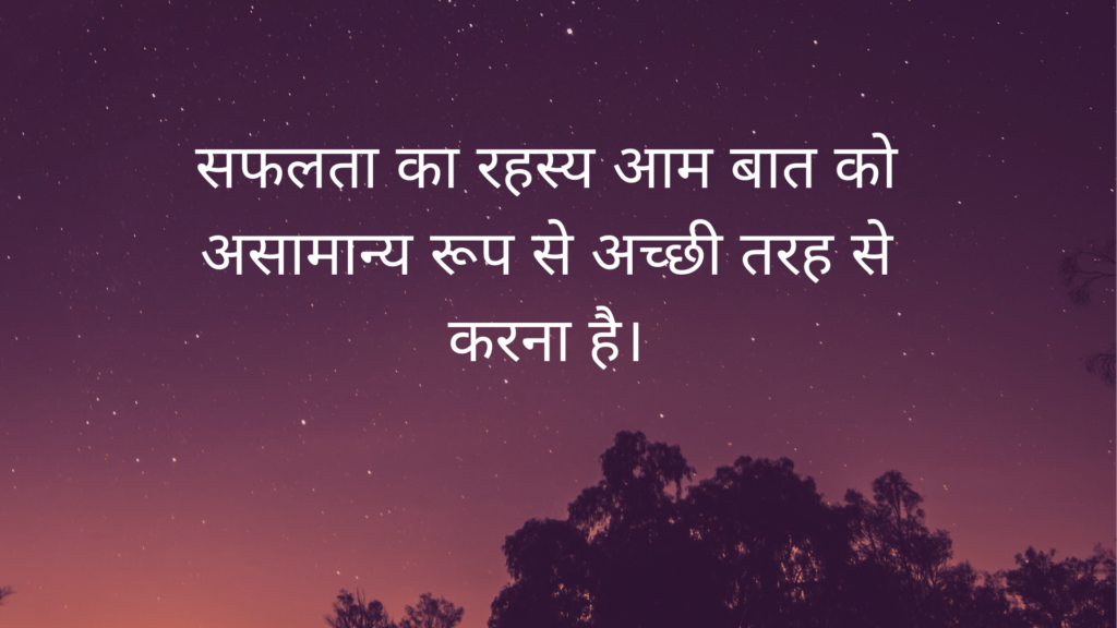zindagi quotes in hindi with images