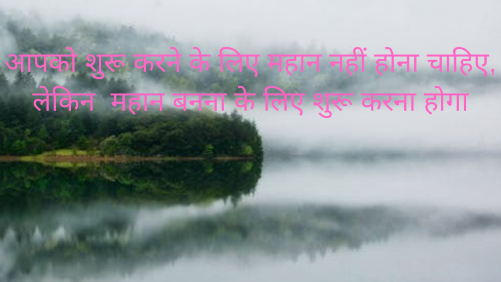 good morning images in hindi,good morning images hindi new
