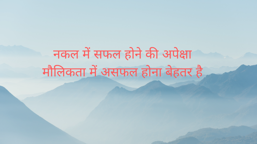 2 line life quotes in hindi, alone life quotes in hindi, bitter truth of life quotes in hindi, boring life quotes in hindi, college life quotes in hindi, emotional quotes about life in hindi, emotional quotes in hindi on life, end of college life quotes in hindi, funny life quotes in hindi, funny quotes about life in hindi, funny quotes in hindi on life, funny quotes on college life in hindi, funny quotes on life in hindi, golden quotes for life in hindi, good morning life quotes in hindi, good morning quotes on life in hindi, guru granth sahib quotes about life in hindi, happy married life quotes in hindi, heart touching quotes about life in hindi, hindi quotes in english about life, i hate my life quotes in hindi, importance of wife in husband's life quotes in hindi, inspirational quotes about life and struggles in hindi, krishna quotes on life in hindi, life attitude quotes in hindi, life end quotes in hindi, life partner quotes in hindi