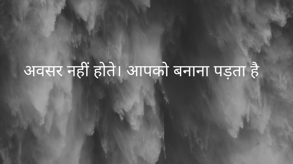 life quotes in hindi 2 line, life quotes in hindi for facebook, life quotes in hindi shayari, life quotes in hindi with english translation, life struggle quotes in hindi, married life quotes in hindi, missing college life quotes in hindi, one line quotes on life in hindi, osho quotes on life in hindi, quotes in hindi language on life, quotes on life and love and happiness in hindi, quotes on life in hindi font, quotes on life lessons in hindi, real facts of life quotes with images in hindi, real life quotes in hindi with images, sad but true life quotes in hindi, sad life quotes in hindi with images, sad married life quotes in hindi, sai baba quotes on life in hindi, school life quotes in hindi, sri sri ravi shankar quotes on life in hindi, struggle life quotes in hindi, two line quotes on life in hindi, wallpaper of life quotes in hindi