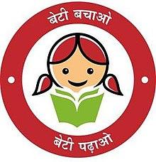 Beti Bachao Beti Padhao in hindi – बेटी बचाओ, बेटी पढाओ क्या है ?