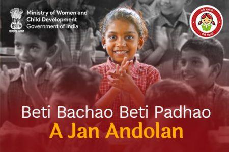 beti bachao beti padhao essay, beti bachao beti padhao essay in hindi, beti bachao beti padhao essay in hindi in points, beti bachao beti padhao essay in hindi language, beti bachao beti padhao