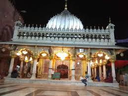 Nizammudin Dargah image