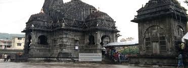 Trimbakeshwar pooja -