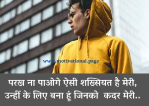 2 line shayari attitude, latest status in hindi for fb, hindi status for fb, love status in hindi whatsapp, हिंदी शायरी फेसबुक, status ni hindi, in love status in hindi, attitude whatsapp, 2 line attitude shayri, hindi status of love, hindi love status for fb, hindi shayri on facebook, tow line status, positive attitude shayari in hindi, cool shayari status, हिंदी स्टेटस फेसबुक, hindi english mix status for whatsapp, fb love status in hindi, new hindi status for facebook, my style my attitude quotes, attitude shayari hindi me, fb status in hindi 2019, attitude status in love, attitude.status, attitude status shayari in hindi, best attitude shayari in hindi, desi whatsapp images, boys attitude sms, fb hindi status, boys hindi status, badshah shayari attitude, attitude status sms, 2 line shayari in hindi attitude, attitude hindi status for fb, fadu shayri, शानदार शायरी हिंदी, shayari on attitude hindi, dabang status hindi, cool shayari in hindi, stylish attitude boy, mast status for whatsapp in hindi, facebook status hindi me, 2 line funny shayari facebook, hindi dabang shayari, attitude status facebook, new attitude shayari in hindi, full attitude shayari in hindi, hindi shayari for attitude, new hindi shayari status, attitude line hindi, hate attitude status in hindi, two line shayari in hindi font on facebook, facebook shayri, alone attitude quotes, lion shayari, status in hindi facebook, 2 line attitude shayari, attitude shayri for whatsapp, status shayri hindi, attitude shayari hindi, hindi shayri on attitude, lovesove .com, attitude shayri in hindi new, fadu status in hindi for whatsapp, dhasu hindi status, best line for attitude, hindi shayari status attitude, whatsapp status hindi english mix, alone attitude status, desi whatsapp status, hindi status ka badshah, stylish status for boy, fb status for hindi, badshah status in hindi, लाइन, hindi shayari status whatsapp, facebook hindi status, 2 line status, status in hindi on love, shayari attitude in hindi, hind