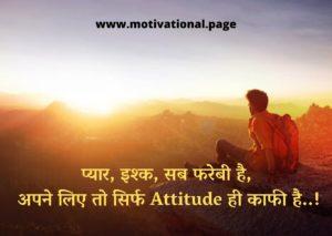 two line attitude status in hindi,2 line attitude status in hindi, 2 line attitude shayari in hindi font, status for whatsapp in hindi 2 lines attitude, 2 line hindi status for whatsapp, status shayari in hindi, two line attitude shayari in hindi 2 line whatsapp status, attitude status for whatsapp in hindi 2 lines, two line attitude status, whatsapp attitude status in hindi font, two line attitude shayari, attitude lines in hindi, shayari status, cool whatsapp status in hindi font,royal status in hindi 2 line, attitude shayri in hindi 2 lines, shayari in hindi attitude, two line attitude status in hindi,status shayari, hindi shayari status, attitude shayri, whatsapp attitude status in hindi font for girls, attitude hindi shayari, shayari status hindi, hindi attitude shayari, whatsapp shayari in hindi font, hindi 2 line status, shayari attitude hindi, attitude quotes in hindi font, attitude status shayari, attitude shayari hindi mai, two line attitude sms in hindi, attitude shayari in hindi font, hindi shayari attitude, status shayari hindi, facebook status in hindi shayari, attitude shayari, attitude shayari 2 lines, 2 line attitude status in hindi font, 2 line attitude shayari in hindi, attitude shayri hindi, 2line whatsapp status hindi, boy shayari, attitude shayari in hindi facebook, attitude line hindi, best attitude shayari in hindi, 2 line shayari in hindi attitude, love attitude status in hindi, attitude hindi shayri, hindi attitude shayri, attitude wali shayari, mast attitude shayari, shayari on attitude in hindi, style shayari in hindi, attitude shayari hindi, shayari hindi attitude, best hindi attitude shayari, 2 line status in hindi for fb, two line whatsapp status, two line status for whatsapp in hindi, attitude 2 line shayari, 2 line shayari attitude, attitude quotes hindi, shayri status, boys attitude shayari, whatsapp status in hindi love attitude, shayari hindi status, funny status in hindi 2 line, my status in hindi, एटीट्यूड शायरी, attitude in hin