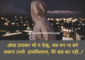 my style status in hindi, attitude shayaris, facebook shayari in hindi, attitude boy shayri, my attitude hindi, best attitude whatsapp status in hindi, shayaris in hindi, badshah shayari in hindi font, shayari whatsapp status, hindi stylish status, attitude shayeri, cool shayari in hindi font, love shayari attitude, desi shayari in hindi, whatsapp attitude shayari, hindi sms attitude, attitude shayari boy, best shayari status in hindi, hindi shayri on attitude, best status in hindi attitude, 2 line status in hindi for whatsapp, whats app status in hindi shayri, lovely attitude status in hindi, attitude line for boys in hindi, shayari on boys attitude, i hate girl status, attitude sad shayari, shayri hindi status, 2 लाइन हिंदी स्टेटस, attitude shayri image, love attitude hindi, status in shayari, fb shayari in hindi, fb attitude status, apttitude, attitude love shayari, latest attitude shayari in hindi, shayari of attitude in hindi, whatsapp status shayari, attitude status in hindi shayari, ऐटिटूड स्टेटस इन हिंदी, status attitude love, attitude status shayri, hindi attitude sms, shayari on attitude girl in hindi, best attitude status in hindi, full attitude shayri, hindi shayari for attitude, shayari for attitude, shayari in hindi on attitude, hindi shayri status, shayari on attitude boy, new hindi shayari status, lines about attitude, shayari for status, shayari for attitude in hindi, attitude sayari, boys attitude shayari, shayari for whatsapp status, high attitude status in hindi for whatsapp, royal attitude shayari in hindi, royal attitude status, sad attitude shayari in hindi, two line hindi attitude status, shayari on attitude hindi, best shayari attitude, attitude status in hindi for boy, attitude shayari status for whatsapp, attitude hindi quotes, lines of attitude, atitude line, whatsapp status in hindi shayari, cool attitude shayari, attitude shyri, status attitude love in hindi, whatsapp shayari in hindi, stylish status hindi, 2 लाइन स्टेटस, hindi shayari 