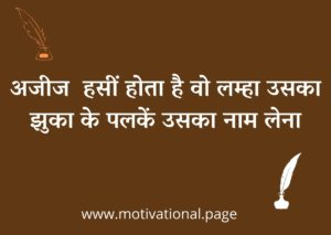 two line quotes in hindi on life, life sad status in hindi 2 line, zindagi quotes in hindi 2 lines, two line zindagi shayari, two line status in hindi life, zindagi shayari two line, 2 line life shayari in hindi life two line status in hindi, 2 line zindagi shayari in hindi, life shayari in hindi two line,life shayari in hindi 2 line life sms in hindi 2 line, motivational 2 line shayari in hindi, life 2 line status in hindi, best 2 line shayari on life,