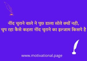 two lines on life in hindi, two line shayari on life in hindi font,2 line hindi status on life, zindagi 2 line shayari in hindi, shayari on life 2 lines, hindi 2 liners on life, life two line shayari