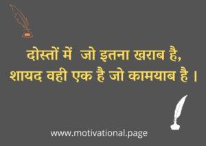 ove life status in hindi 2 line, life status 2 line in hindi,short shayari in hindi love, sad status hindi two line, two line whatsapp status in hindi, samandar shayari 2 lines, one line shayari on love, maa status in hindi 2 line, 2 line shayari on eyes in english, pyar shayari 2 line,zindagi shayari 2 line one liner shayari in hindi, maa ke liye 2 line, hindi 2 liners, zindgi status in hindi 2 lines, sad status in hindi two lines, life two line shayari, two line love status hindi, nice line sayri,