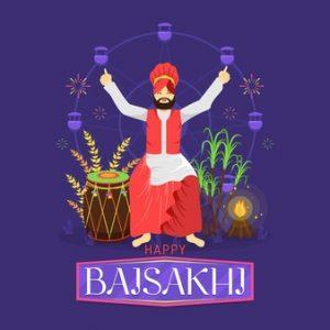 baisakhi in hindi