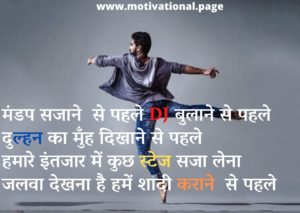 dance performance shayari in hindi, hindi shayari for dance performance,dance day quotes in hindi,suprabatham song download in tamil, suvichar in gujarati photo, anchoring lines for dance, amma kavithai in english, 2 lines shayari, dance slogan, dangi dance, indian dance in hindi, शेरो शायरी इन हिंदी, 6th std marathi poems, hindi dance performance, solo dance performance on hindi songs, कोळी गीत, punjabi slogans punjabi culture, hindi solo dance songs for children, dansh, hindi solo dance songs for kids, hindi status and shayari, मराठी कोळी गीत, funny hindi kavita, डांडिया गीत, शायरी इन हिंदी, shayari marathi funny,