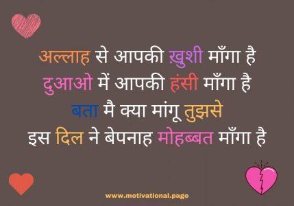shayari in hindi, shayari in hindi about love, shayari in hindi com, shayari in hindi for love, shayari in hindi love, shayari in hindi of love, shayari in hindi on love, shayari in love hindi, shayari in love in hindi, shayari love, shayari love com, shayari love hindi, shayari love hindi me, shayari love in hindi, shayari love ki, shayari love shayari, shayari love status, shayari love story, shayari lovely, shayari lover, shayari lyrics, shayari new hindi, shayari new love, shayari of hindi, shayari of love, shayari of love in hindi, shayari on, shayari on hindi, shayari on love, shayari on love hindi, shayari on love in hindi, shayari related to love, shayari sangrah in hindi, shayari sexi, shayari shayari, shayari shayari hindi, shayari shayari in hindi, shayari shayari love, shayari story, shayari tareef, shayari to hindi, shayari to love, shayari top, shayari wali photo, shayari wallpaper love, shayari whatsapp status in hindi, shayari with images, shayari with images in hindi, shayari with love, shayari with photo, shayari zakhmi dil, shayari.com love, shayari.in, shayaries in hindi, shayarihindi, shayariinhindi, shayaris, shayaris for love, shayaris in hindi, shayaris in hindi on love, shayaris of love, shayaris on love, shayaris on love in hindi, shayeri hindi, shayeri in hindi, shayeri on love, shayre hindi, shayri about love, shayri best, shayri com hindi, shayri com love, shayri dard bhari, shayri for love, shayri for love in hindi, shayri for lover, shayri for lovers, shayri friendship, shayri hindi, shayri hindi image, shayri hindi love, shayri hindi new, shayri image hd, shayri image love, shayri images, shayri in hindi, shayri in hindi for love, shayri in hindi image, shayri in hindi on love, shayri in love, shayri ki dayri, shayri ki diary, shayri love, shayri love hindi, shayri love in hindi, shayri love status, shayri new hindi, shayri of love, shayri of love in hindi, shayri on friendship, shayri on love, shayri on love in hindi, shayri on zinda