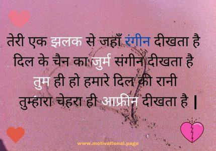 shayari wallpaper love, shayari whatsapp status in hindi, shayari with images, shayari with images in hindi, shayari with love, shayari with photo, shayari zakhmi dil, shayari.com love, shayari.in, shayaries in hindi, shayarihindi, shayariinhindi, shayaris, shayaris for love, shayaris in hindi, shayaris in hindi on love, shayaris of love, shayaris on love, shayaris on love in hindi, shayeri hindi, shayeri in hindi, shayeri on love, shayre hindi, shayri about love, shayri best, shayri com hindi, shayri com love, shayri dard bhari, shayri for love, shayri for love in hindi, shayri for lover, shayri for lovers, shayri friendship, shayri hindi, shayri hindi image, shayri hindi love, shayri hindi new, shayri image hd, shayri image love, shayri images, shayri in hindi, shayri in hindi for love, shayri in hindi image, shayri in hindi on love, shayri in love, shayri ki dayri, shayri ki diary, shayri love, shayri love hindi, shayri love in hindi, shayri love status, shayri new hindi, shayri of love, shayri of love in hindi, shayri on friendship, shayri on love, shayri on love in hindi, shayri on zindagi, shayri photos, shayri photos hd, shayri pic hd, shayri pyar ki, shayri sangrah hindi, shayri with love, shayries on love, shayris hindi, shayris in hindi, sher for love, sher on love, sheri hindi, shiry hindi, shyari for love, shyari hindi, shyari love, shyari of love, shyari on love, shyri, shyri hindi, shyri in hindi, shyri love, special shayari in hindi, status hindi love shayari, status love shayari, status shayari love, story shayari, super hit love shayari in hindi, super love shayari, syari hindi, syari in hindi, syari love, syri hindi, the best shayari, top 10 love shayari, top 10 love shayari in hindi, top 10 romantic shayari, top 10 shayari, top 10 shayari in hindi, top hindi shayri, top love shayari, top love shayari in hindi, top romantic shayari, top sayari, top sayri, top shayari, top shayari in hindi, top shayari on love, top shayri, top shayri in hindi, very 