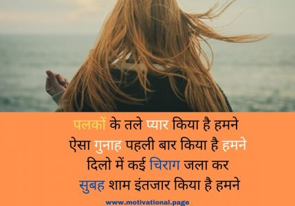 bewafa hindi shayari image, bewafa husband quotes, bewafa husband shayari, bewafa image shayari hd, bewafa images pictures hindi, bewafa ka photo, bewafa ke photo, bewafa log quotes, bewafa love image, bewafa love photo, bewafa photo, bewafa photo hd, bewafa poetry in hindi, bewafa poetry sms, bewafa quotes for him, bewafa quotes for whatsapp, bewafa quotes in english for girlfriend, bewafa quotes in hindi for boyfriend, bewafa sad image, bewafa sad poetry, bewafa sad shayari, bewafa sad shayari image, bewafa sad shayari in hindi, bewafa sad status in hindi, bewafa shayari boy, bewafa shayari english mein, bewafa shayari for boyfriend, bewafa shayari for girl, bewafa shayari for girlfriend, bewafa shayari girl, bewafa shayari good night,