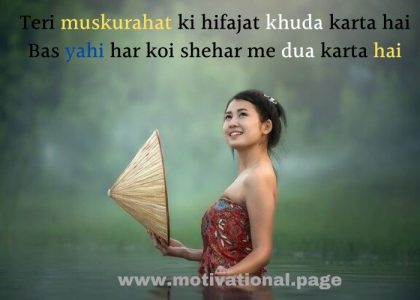 fake smile shayari, shayari on smile and eyes in hindi, gulzar shayari on smile,