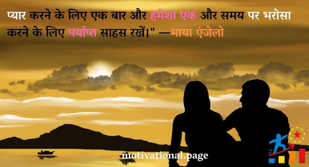 shayari on rishta nibhana, rishte shayari, quotes on rishtey, rishta shayari, rishtey in hindi, ahmiyat quotes, shayari on rishtey, rishta in hindi, quotes on rishtey, apno ke liye status, rishta in hindi, nibhana in hindi, pyar ka rishta, hi quotes, rishte, रिश्ते,sada bhi apna tashan hai, whatsapp github, jindagi ki na tute, quotation in hindi on education,