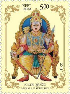 suheldev, suhaildev, suheldev pasi kathirunnu kathirunnu kannu kazhachu, battle of bahraich, rajbhar, pasi movie, suheldev pasi, rajbhar caste,
