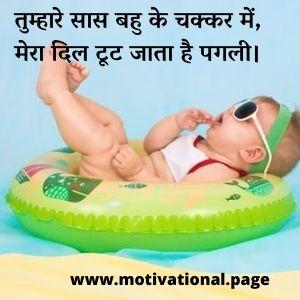 new born baby wishes, wishes for new born baby, congratulations in hindi, new baby wishes,