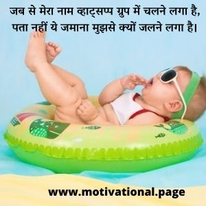 new born baby status, baby born wishes,congratulations wishes for baby boy, new born baby welcome status, welcome status for new born baby boy, whatsapp status for my newborn baby boy, new baby girl wishes, baby boy wishes, wish for new born baby, baby boy status, new born baby wishes to father, i am blessed with a baby boy quotes,