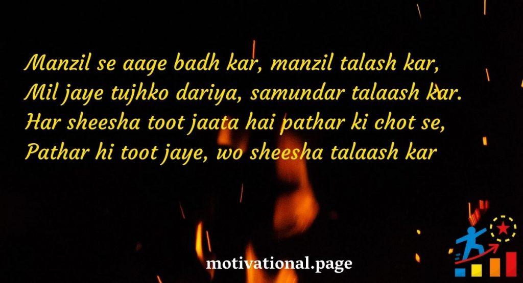 allama iqbal poetry, allama iqbal poetry in urdu, iqbal poetry in urdu