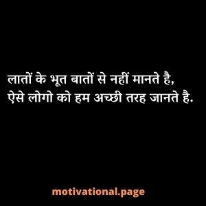 Bhoot Shayari in hindi, bhoot shayari image,