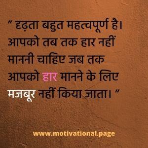 elon in hindi, musk in hindi