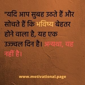 tesla in hindi