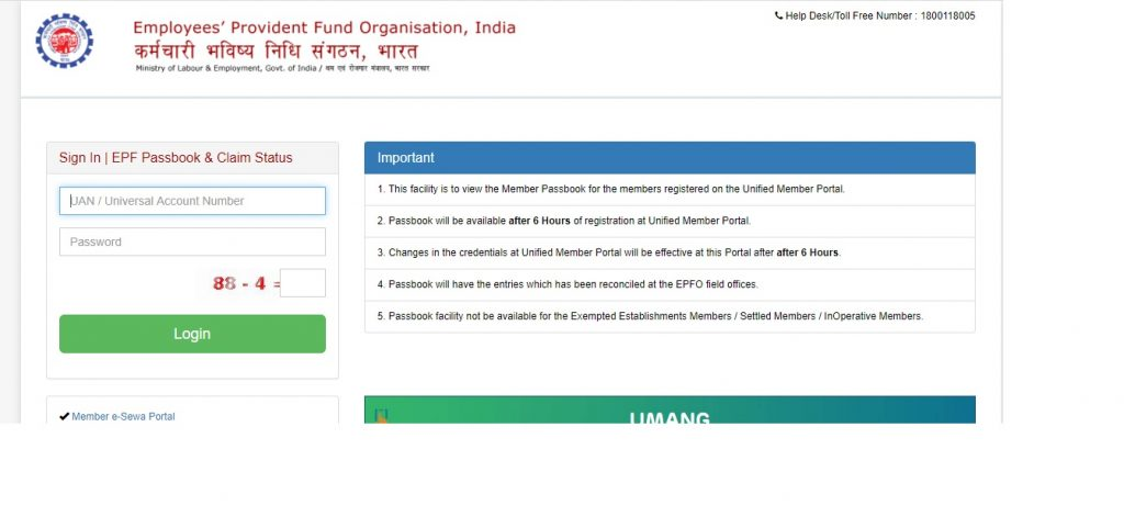 how to check pf balance without uan no, epf balance check without uan, pf balance check online without uan number, epf balance check without uan number, how to check pf balance without uan, pf balance check without uan number,pf check, epf balance check on mobile number, pf passbook check, online pf check, epfoho, epf check, pf balance check online, pf passbook online, member passbook uan, epfoho kyc,