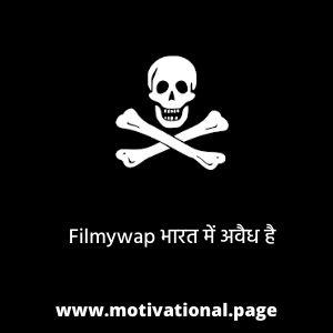 war full movie download filmywap filmywap punjabi movies download, vinaya vidheya rama hindi dubbed movie download filmywap, v filmywap,