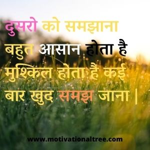 good morning image in hindi, good morning image in hindi shayari, good morning image malayalam, good morning image quotes in hindi, good morning image shayari, good morning image shayari in hindi, good morning image shayari ke sath, good morning image shayri, good morning image sms, good morning image sms hindi, good morning image thought, good morning image thursday, good morning image with hindi shayari, good morning image with love in hindi, good morning image with love shayari, good morning image with motivational quotes, good morning image with quotes in hindi, good morning image with shayari, good morning image with shayari hd, good morning image with shayari hindi, good morning image with shayari in hindi, good morning image with sms, good morning image with thought, good morning image with thought in hindi, good morning image with thoughts, good morning images and messages, good morning images and quotes in hindi, good morning images for lover in hindi, good morning images for whatsapp in hindi, good morning images good morning images, good morning images hindi, good morning images hindi me, good morning images hindi new, good morning images hindi shayari, good morning images hindi sms, good morning images in hindi, good morning images in hindi for whatsapp, good morning images inspirational, good morning images latest hindi, good morning images motivational, good morning images n quotes, good morning images quotes in hindi, good morning images shayari, good morning images shayari hindi, good morning images sms hindi, good morning images sms in hindi, good morning images whatsapp, good morning images with beautiful quotes, good morning images with beautiful quotes in hindi, good morning images with best quotes, good morning images with buddha quotes, good morning images with good quotes, good morning images with good thoughts, good morning images with great thought, good morning images with hindi quotes, good morning images with hindi shayri, good morning im
