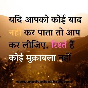 , fb suvichar in hindi, fb thought status, flower quotes in hindi, fool image quotes, fool quotes images, funny good morning hindi sms, funny good morning messages in hindi, funny good morning quotes in hindi, funny good morning shayri, funny good morning sms in hindi, funny good morning status in hindi, funny gud morning sms in hindi, funny lines in hindi for status, funny morning quotes in hindi, funny morning status, funny suvichar in hindi font, funny thought in hindi, funny thought of the day in hindi, funny thoughts on life in hindi, gd mng msg, gd mng quotes, gd mrng status, gdmrng quotes, gm hindi msg, gm hindi shayari, gm hindi sms, gm image, gm image sms, gm images and quotes, gm images for whatsapp, gm images in hindi, gm images with msg, gm images with quotes, gm inspirational quotes,