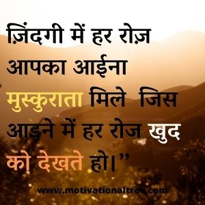 heart touching good morning quotes in, heart touching good morning quotes in hindi, heart touching images with quotes in hindi, heart touching lines in hindi for facebook, heart touching quotes in hindi for facebook, heart touching quotes in hindi with images, hello good morning images, hi good morning, hi good morning images, hi images for whatsapp, hindi, hindi font for whatsapp, hindi gm images, hindi gm msg, hindi good, hindi good morning, hindi good morning image, hindi good morning images, hindi good morning message, hindi good morning messages, hindi good morning msg, hindi good morning photo, hindi good morning quotes, hindi good morning shayari image, hindi good morning status, hindi good morning thoughts, hindi good morning wallpaper, hindi good morning wishes, hindi good night message, hindi good night quotes, hindi gud morning, hindi image, hindi image good morning, hindi image quotes, hindi image sms, hindi images for whatsapp, hindi jo, hindi me good morning, hindi me good morning image, hindi message collection, hindi message image, hindi message wallpaper, hindi messages with images,