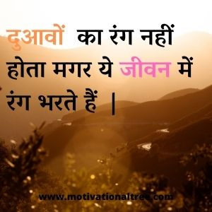 ,good morning quotes in hindi with photo,good morning quotes in hindi with photo,amazing good morning images with quotes, amazing morning images, amazing quotes for whatsapp, anniyan images, attitude hindi msg, attitude msg in hindi, attitude msg in hindi font, attitude quotes images in hindi, attitude quotes in hindi font, attitude sms in hindi font, awesome good morning quotes in hindi, awesome lines in hindi, awesome quotes in hindi with images, bad morning images, bane quotes wallpaper, beautiful images with nice quotes hindi, beautiful images with quotes in hindi, beautiful lines in hindi, beautiful lines on life in hindi, beautiful thought good morning images, beautiful thoughts for whatsapp, best family status in hindi, best gm images, best gm msg, best good morning image, best good morning images for whatsapp, best good morning images in hindi, best good morning images of the day, best good morning images with quotes, best good morning images with quotes in hindi, best good morning message in hindi, best good morning pics, best good morning quotes in hindi, best good morning thought in hindi, best good morning thoughts, best good morning wallpapers with quotes, best good morning wishes in hindi, best good night message in hindi, best gud mrng msg, best hindi images, best hindi message, best hindi messages, best hindi quotes ever, best hindi quotes for whatsapp, best hindi quotes images, best hindi quotes with images, best image good morning, best images for good morning, best images for whatsapp in hindi, best images in hindi, best images with quotes in hindi, best life quotes images, best line hindi, best lines for life in hindi, best lines in hindi, best messages in hindi, best morning pic, best morning quotes in hindi, best morning thoughts, best motivational good morning quotes, best motivational sms, best quotation for whatsapp, best quote for whatsapp, best quote of the day in hindi, best quotes ever in hindi, best quotes for whatsapp in hindi, best quotes images for whatsapp, best quotes in hindi with images, best sayings in hindi, best suvichar in hindi for post facebook, best thought 2020 in hindi,