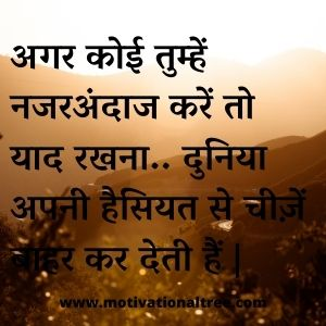good morning quotes inspirational in hindi text ,good images in hindi,
