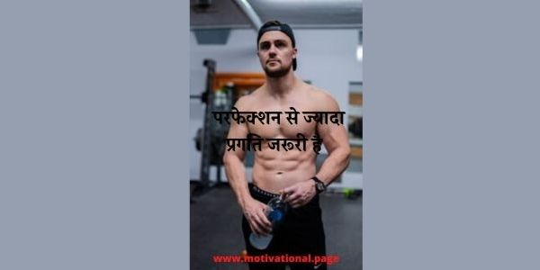 Gym Quotes In Hindi,Gym motivational status for whats app in Hindi, gym pain status in hindi, gym partner quotes in hindi, gym quotes bodybuilding, gym quotes bodybuilding in hindi, gym quotes images, gym quotes in english, gym quotes in hindi,
