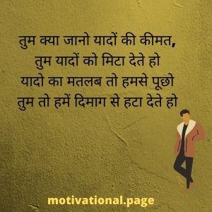 Miss You Shayari in hindi   i miss you shayri -