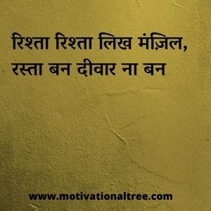 rahat indori shayri image