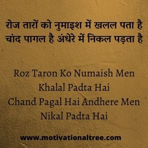 rahat indori best shayari whatsapp status,