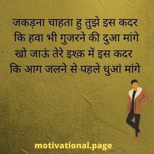 sayari msg, sayari new, sayari romantic, sayri msg, sayri romantic, sayrry, sentimental shayari in hindi, shairy sms, share shayri love, shari sms, shayari aap, shayari and sms, shayari dil ki baat, shayari for her, shayari for him, shayari for husband, shayari for husband in hindi, shayari husband, shayari husband wife, shayari in hindi for husband, shayari in romantic, shayari love hindi 2016, s