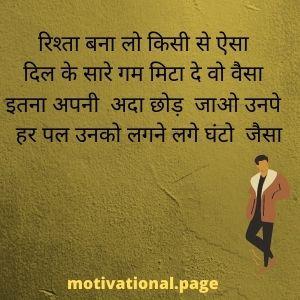 two line romantic shayari, two line romantic shayri, two lines romantic shayari, two lines romantic shayari in hindi, very nice shayari, very romantic, very romantic sms in hindi, very romantic status in hindi, very sweet love sms in hindi, very sweet sms in hindi, wife love shayari, wife shayari in hindi, www romantic shayari, www romantic status, www shayari com aapki shayari, www.romantic sms, www.romantic sms.com, www.sms hindi, xxx shayri hindi, zindagi ho tum shayari, दिल की बात शायरी, रोमांटिक मैसेज, रोमांटिक लव शायरी, रोमांटिक शायरी, रोमांटिक शायरी इन हिंदी, रोमांटिक शायरी फॉर गर्लफ्रैंड, रोमांटिक शायरी फोटो, रोमांटिक शायरी हिंदी, रोमांटिक शायरी हिंदी मे, रोमांटिक शेरो शायरी, रोमांटिक स्टेटस इन हिंदी, रोमांटिक हिंदी शायरी, शायरी sms, शायरी मोहब्बत की, शायरी रोमांटिक, शेयर शायरी, सुपर हिट शायरी, हिंदी रोमांटिक शायरी, हिंदी शायरी sms, हिंदी शायरी रोमांटिक