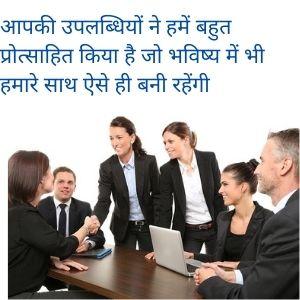 FAREWELL SPEECH IN HINDI | फेयरवेल पर भाषण -