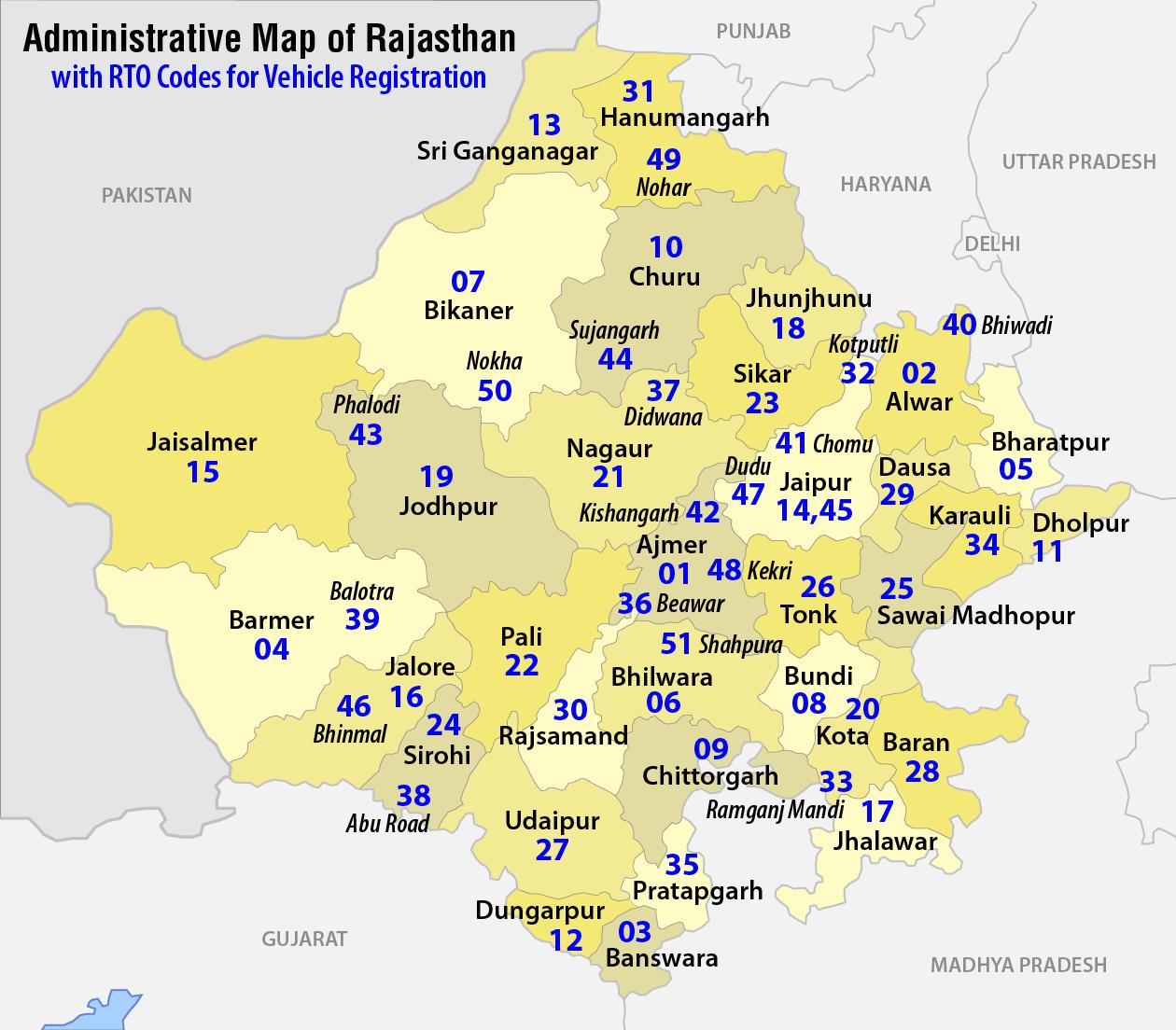 Rajasthan gk in hindi 2020 – राजस्थान सामान्य ज्ञान  प्रश्न उत्तर