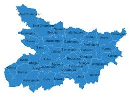 बिहार सामान्य ज्ञान प्रश्न उत्तर | Bihar GK in hindi