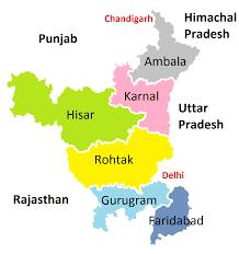 Haryana Gk in Hindi -हरियाणा सामान्य ज्ञान प्रश्न उत्तर