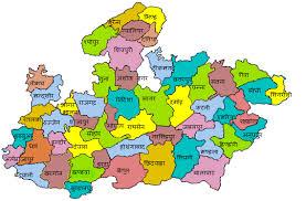 MP Gk in hindi 2020 – मध्यप्रदेश सामान्य ज्ञान के प्रश्न उत्तर