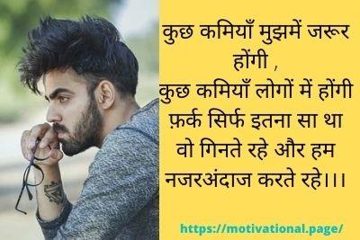 Sad Zindagi Status In Hindi latest suvichar in hindi, hindi suvichar list, suvichar hindi me, suvichar image, anmol suvichar image, sad zindagi status in hindi, happy life status in hindi