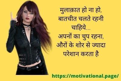 hindi status on zindagi, zindagi attitude status, quotes on zindagi in hindi, 2 line zindagi shayari in hindi, meri zindagi status in hindi, status in zindagi hindi, zindagi status in hindi for whatsapp, zindagi thoughts in hindi, zindagi whatsapp status hindi,
