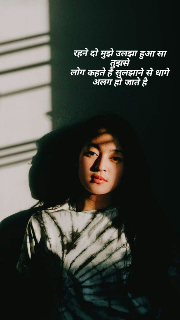 Very sad shayari in Hindi for husband